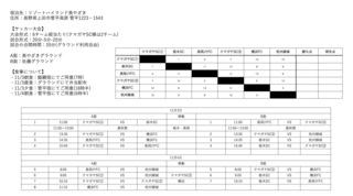 1847562B-5296-467F-83E6-7AC0E3E74C1C.jpeg