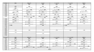 2D76837D-6238-4CFC-8333-BC88BDCF51B3.png